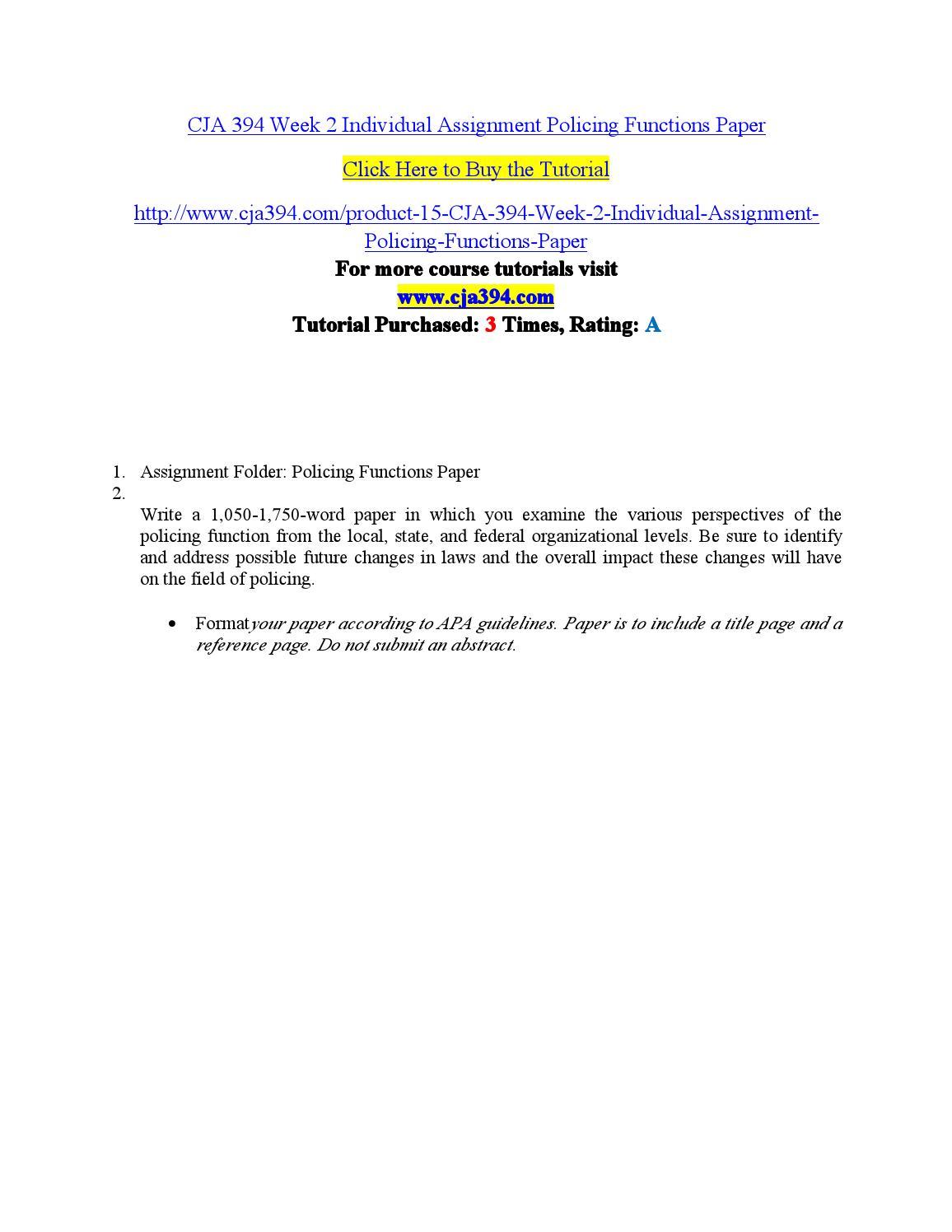 cja 394 policing functions paper Cja 394 cja\394 week 2 policing functions paper related.