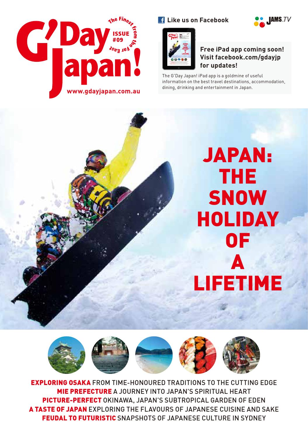 G\'Day Japan! ISSUE #09 by JAMS TV - issuu