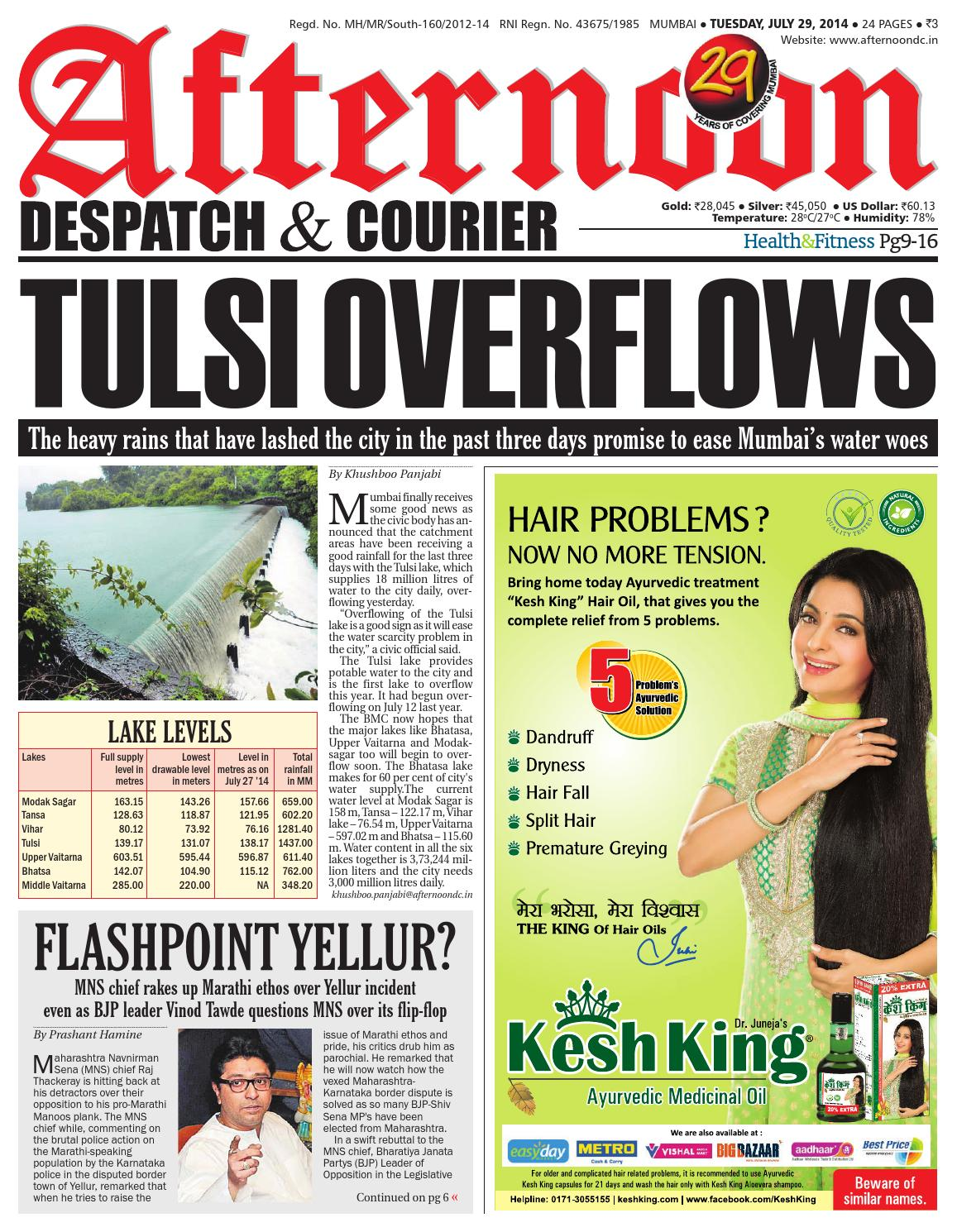 Shikhar pardeshi wife sexual dysfunction
