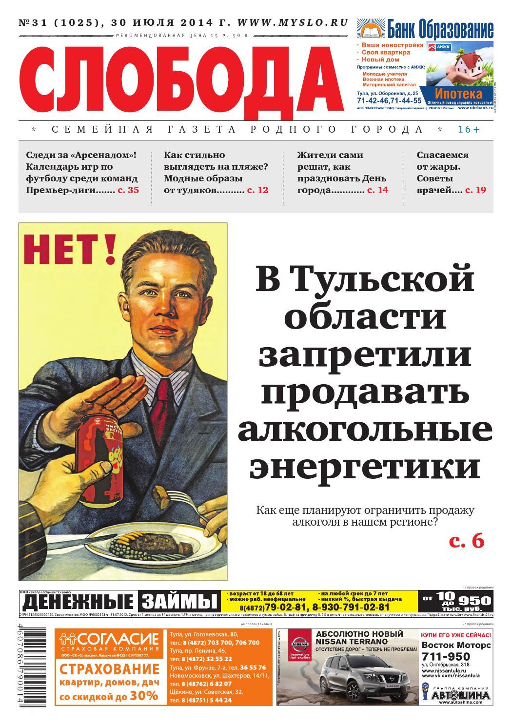 Публичный секс на дискотеке за 10000 рублей максимум на нтв tvrip