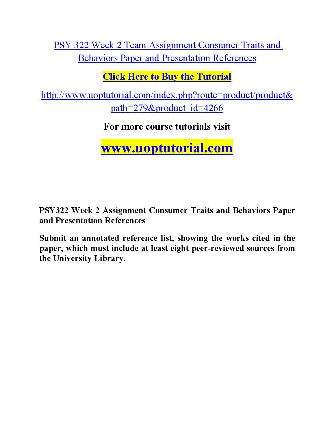 FIN 571 NERD Technology levels / fin571nerd.com - PowerPoint PPT Presentation