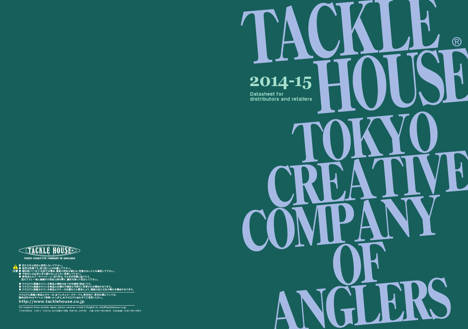 TACKLE HOUSE CONTACT NODE 150S 27g #1 RED HEAD