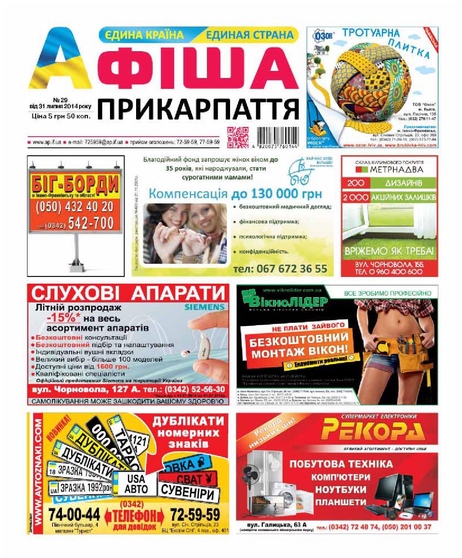 afisha633 (29) by Olya Olya - issuu 4db7395d336dd