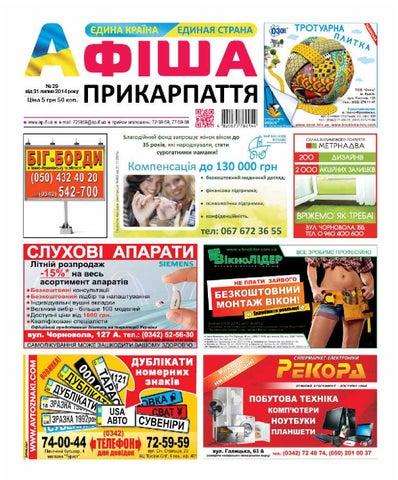 afisha633 (29) by Olya Olya - issuu 1f87444604deb