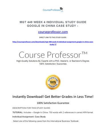penn foster study guide essay