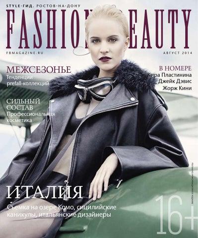 c22cdd34541 Fashion beauty