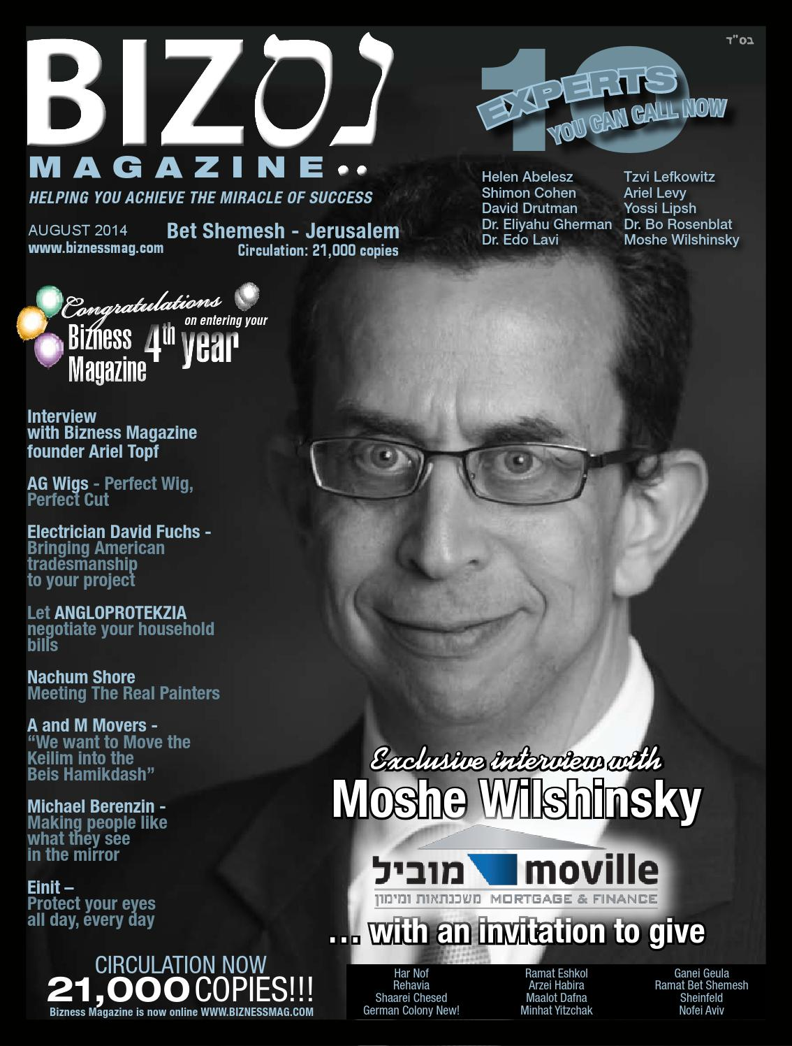 Michael Shemesh: Bizness Magazine August 2014 Issue By Bizness Magazine