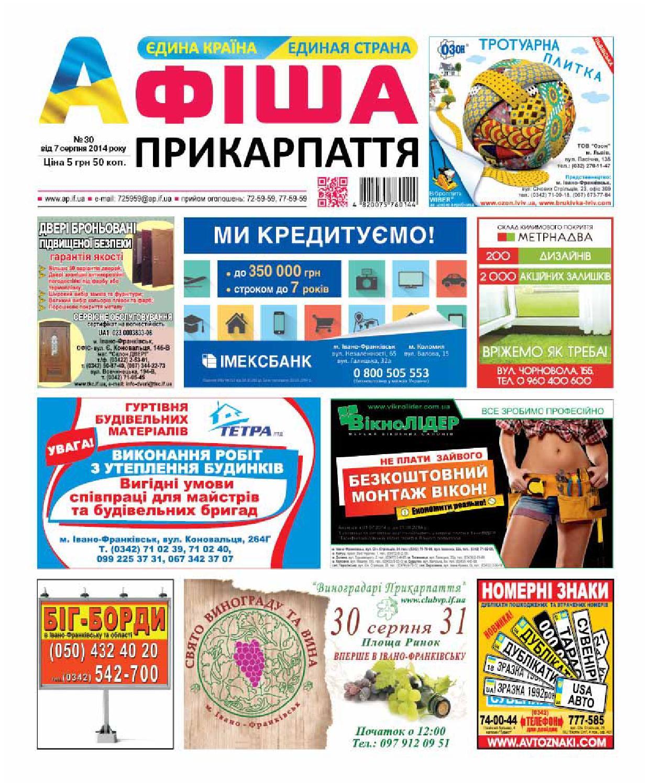 afisha633 (30) by Olya Olya - issuu b0748bc48401c
