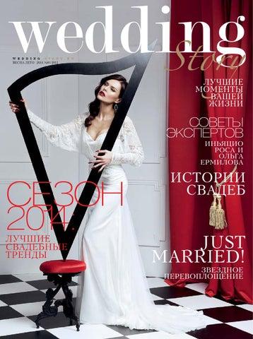3f1321253d9d2 Wedding Story #1 by W STORY Magazine - issuu