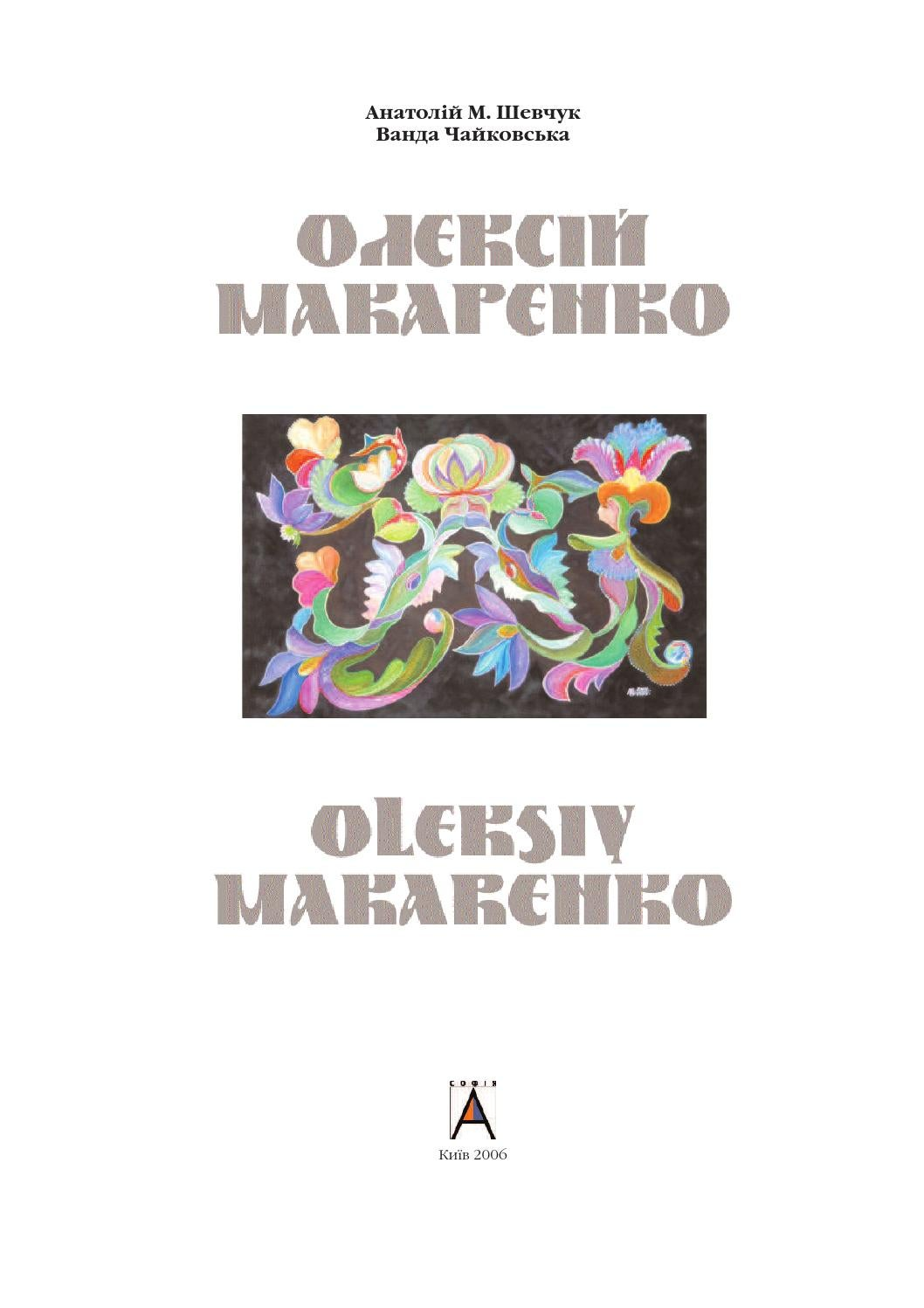 Oleksiy makarenko by IZPRC - issuu 5ca340b959976