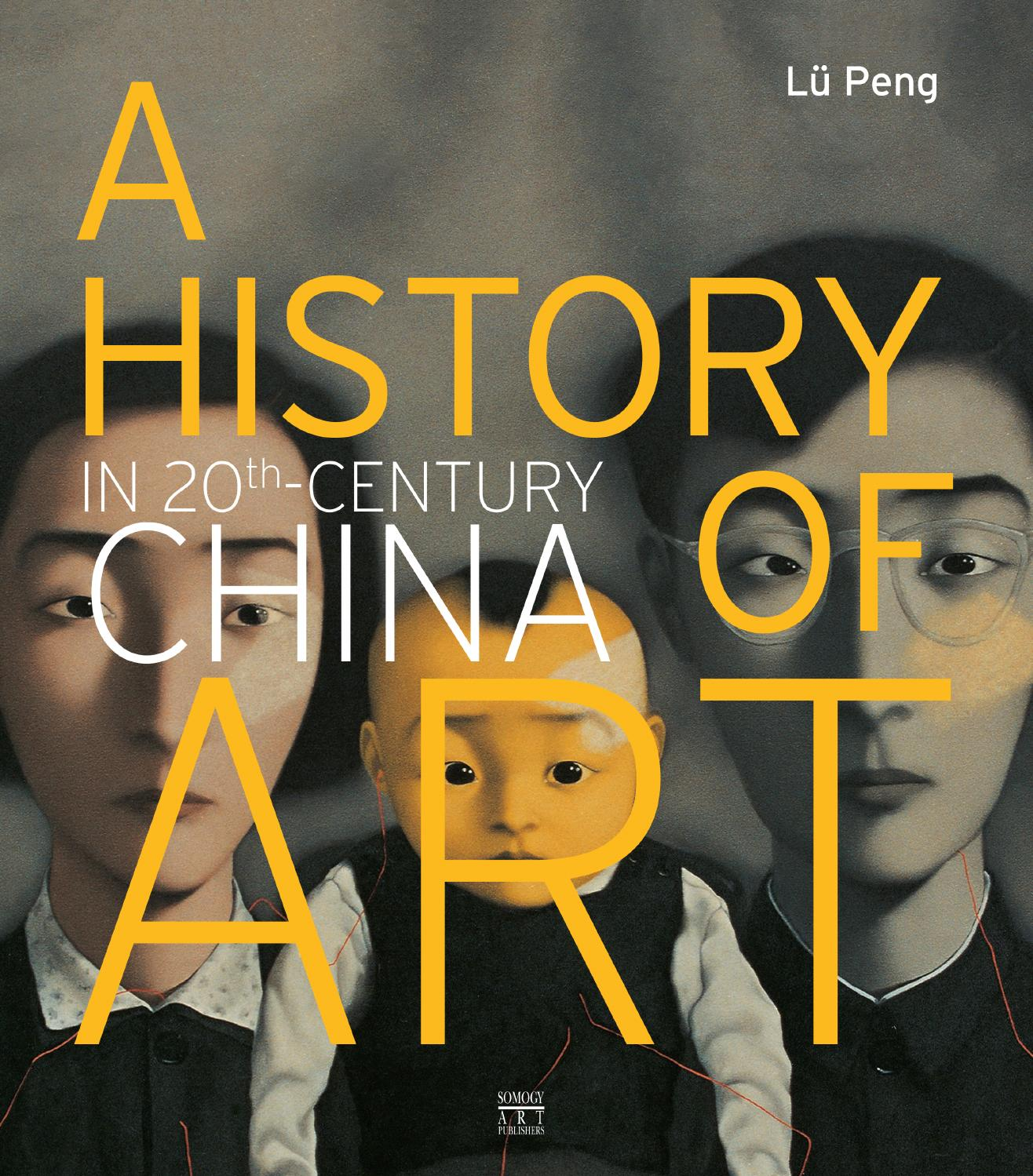 claude monet rediscovered by chiang hsun chinese edition