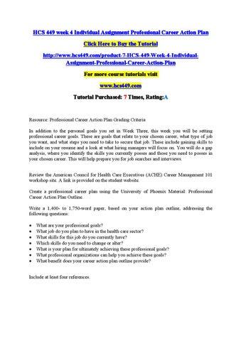 essay about translation love pdf
