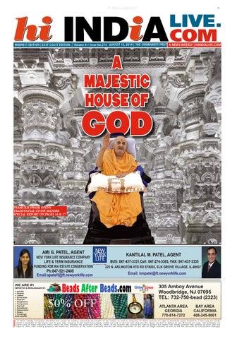 hi INDiA East Coast Edition 08 15 14 by hi INDiA Weekly - issuu