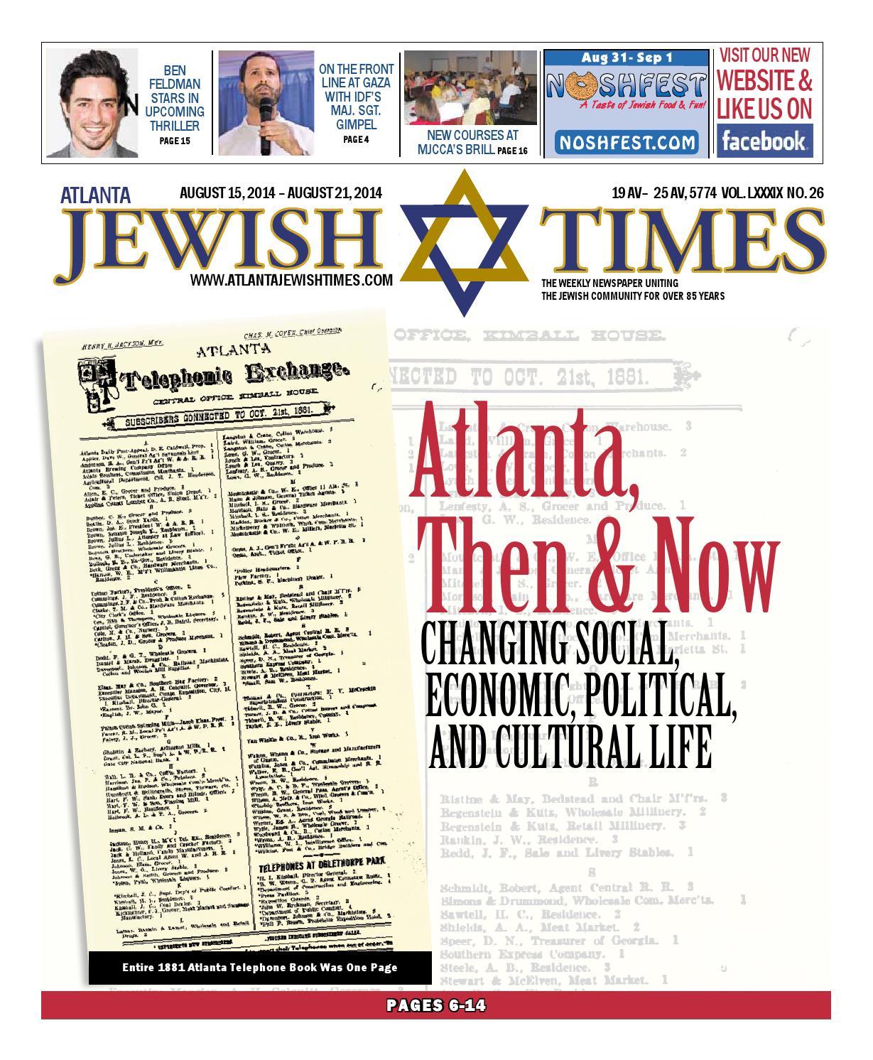 Atlanta Jewish Times No 26 August 15 2014 By