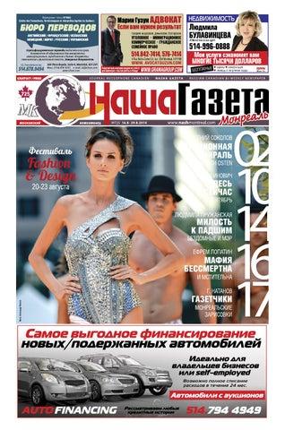Проститутки почасовая оплата Мариинская ул. индивидуалки в Санкт-Петербурге реальные фотки