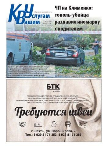 Займ под птс Серафимовича улица деньги под залог птс в славянске на кубани