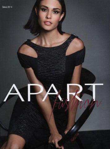 Apart katalog 2016