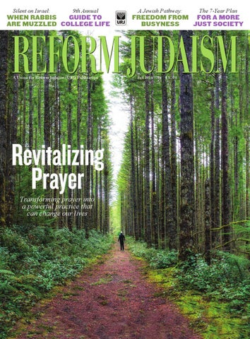 Reform judaism magazine fall 2014 by reform judaism magazine issuu page 1 fandeluxe Images