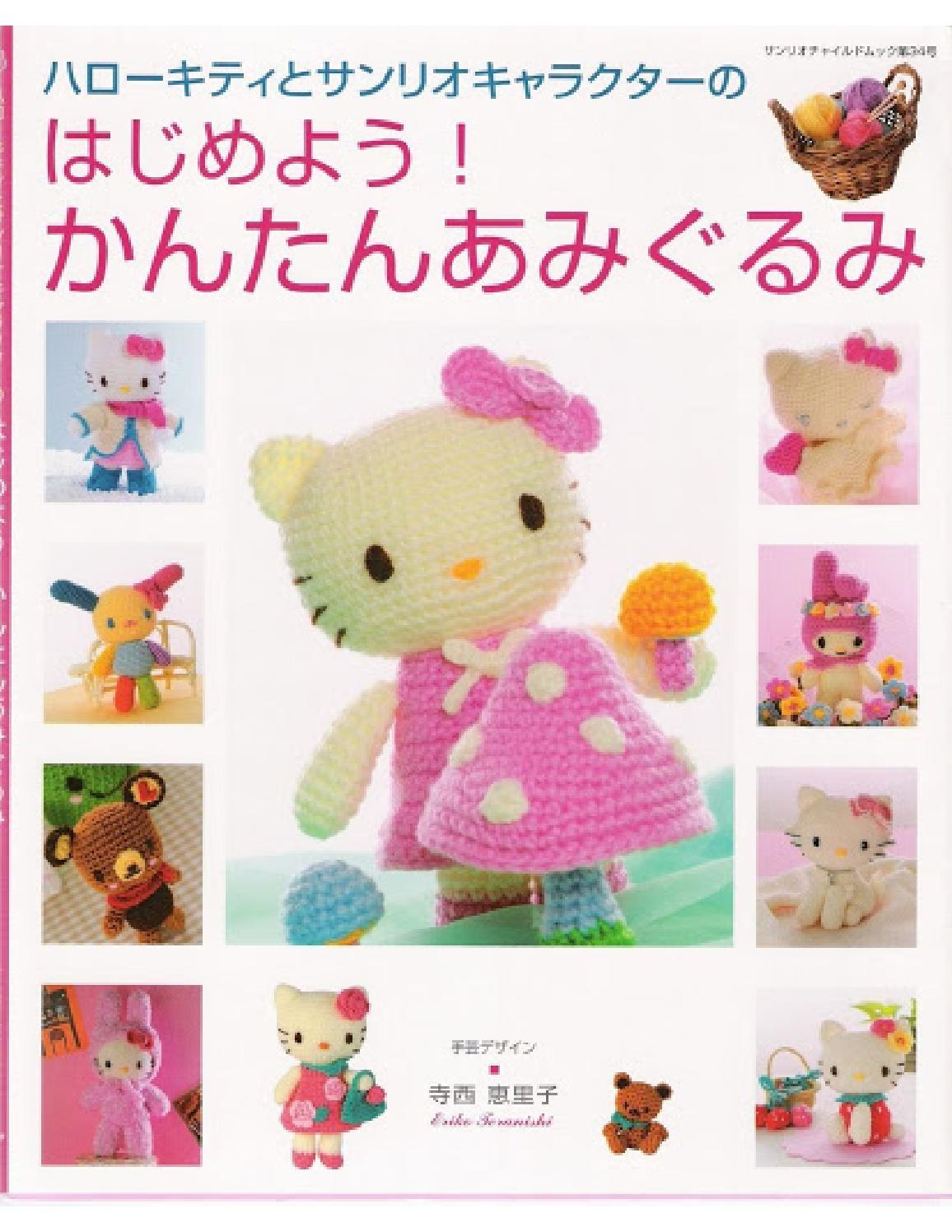 A first look at my book: Hello Kitty Crochet – amiguruMEI | 1496x1156