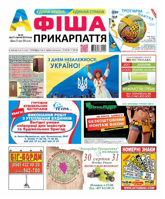 afisha636 (32) by Olya Olya - issuu 5c53018838050