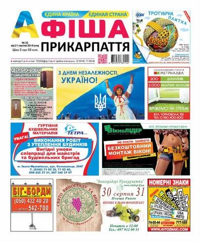 afisha636 (32) by Olya Olya - issuu 9702e620ecce6