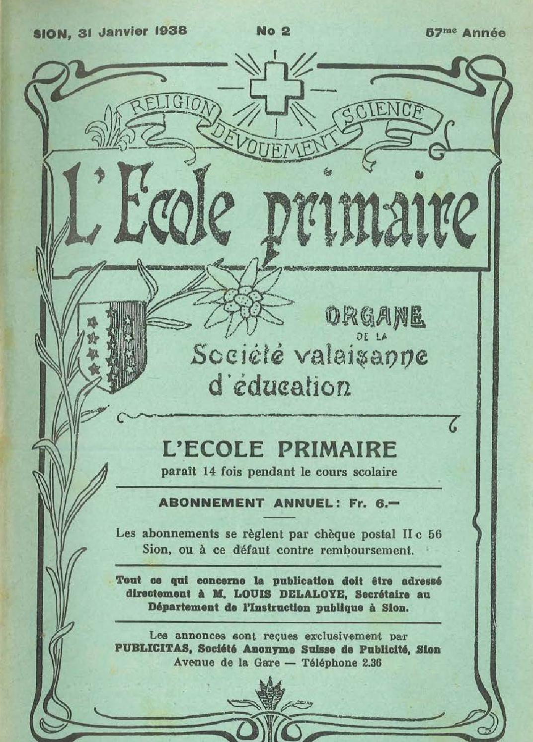 FORMULAIRE GRATUIT ALGERIE TÉLÉCHARGER E8