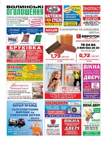 Волинські оголошення №30 by Роман - issuu 05ef2c09c00a6