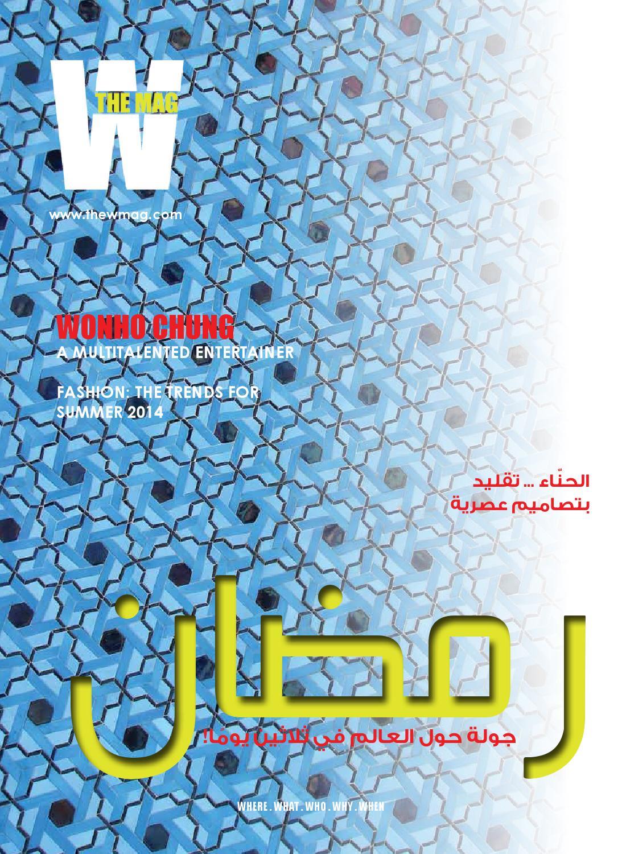 c5a9bda751806 THE WMAG - RAMADAN 2014 by Spark Media - issuu
