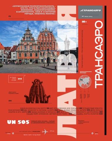 1db5c8c9d3a7f Transaero Magazine #07 2014 by TA Magazine - issuu