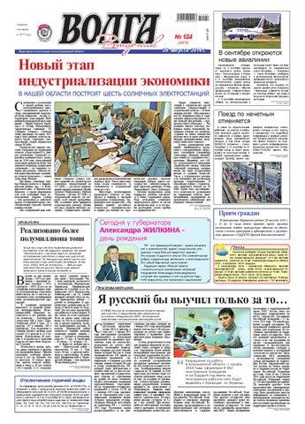 Трудовой договор для фмс в москве Наримановская улица характеристику с места работы в суд Россошанская улица