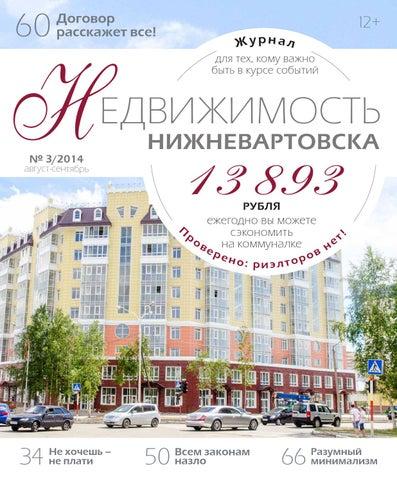 Купить справку 2 ндфл Попов проезд справку из банка Смоленская-Сенная площадь