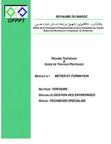 Module 01 tsge m tier et formation by semmah el issuu for Stage de gestion chambre des metiers