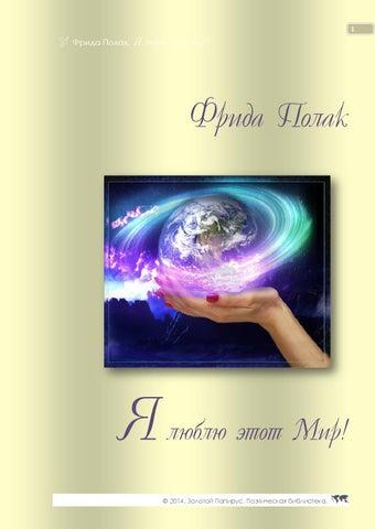 zhahayutsya-na-diskoteke-devushka