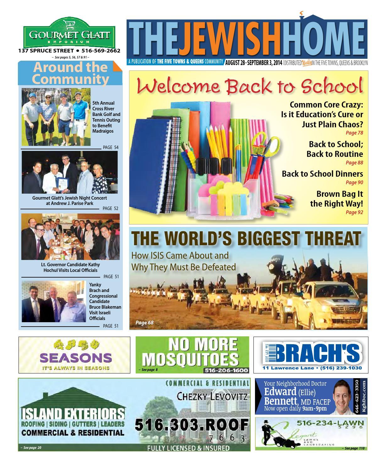 Five Towns Jewish Home 8-28-14 by Yitzy Halpern - issuu