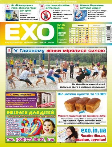 Газета «ЕХО» №35(575) by Тижневик «ЕХО» - issuu 5177dcb79d974