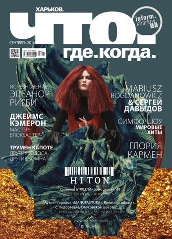 9ec5844b404 Besplatka  15 Харьков by besplatka ukraine - issuu