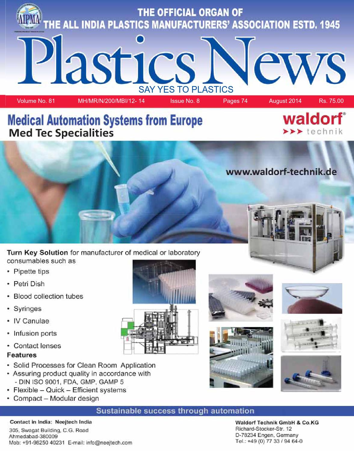 Pn august 2014 issue pdf by AIPMA Office - issuu