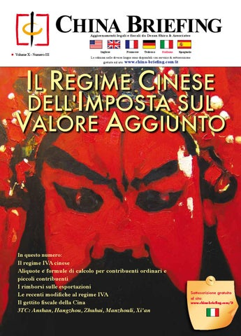 Asia Maior 2012 by M.E.C. Library - issuu a031b12cd9c