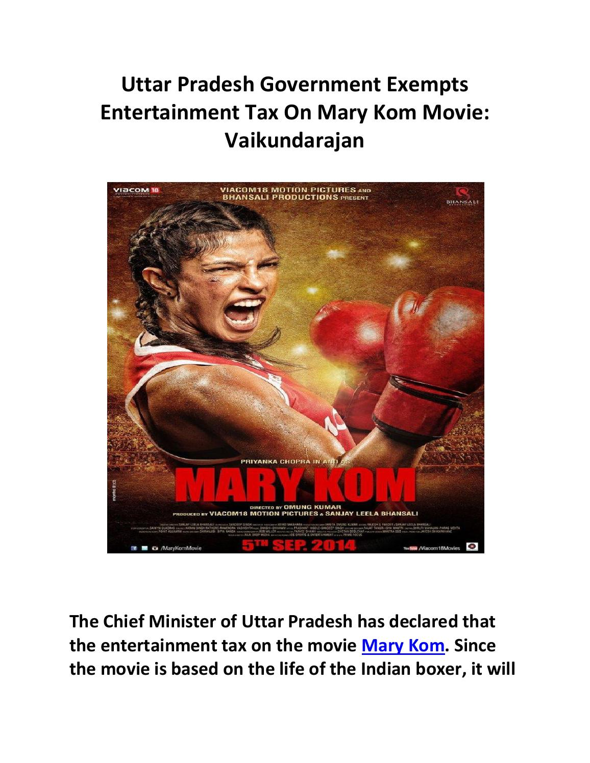 Uttar Pradesh Government Exempts Entertainment Tax On Mary ...