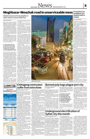 03 Sep, 2014 by DhakaTribune - issuu