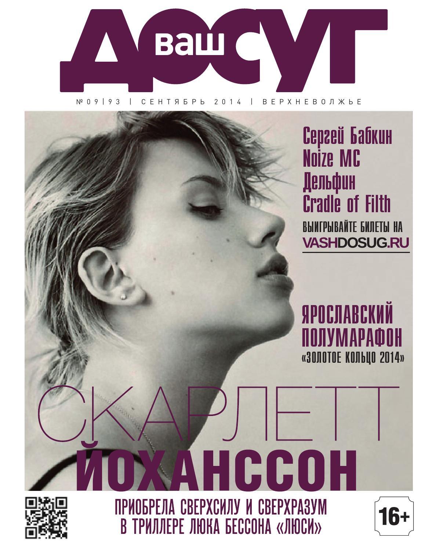 Купить женжину Волковский просп. интим услуги Просвещения спб