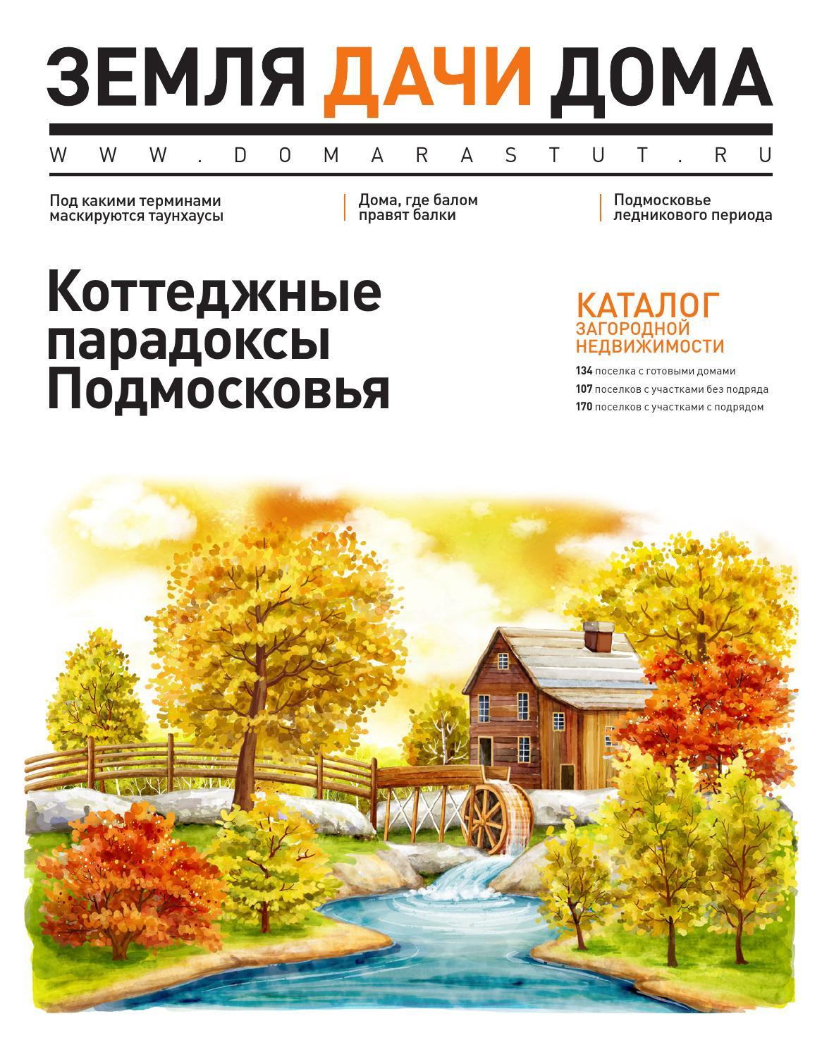 Оптимизация сайта Сосновая улица (деревня Сатино-Русское) популярные приложения для создания сайтов