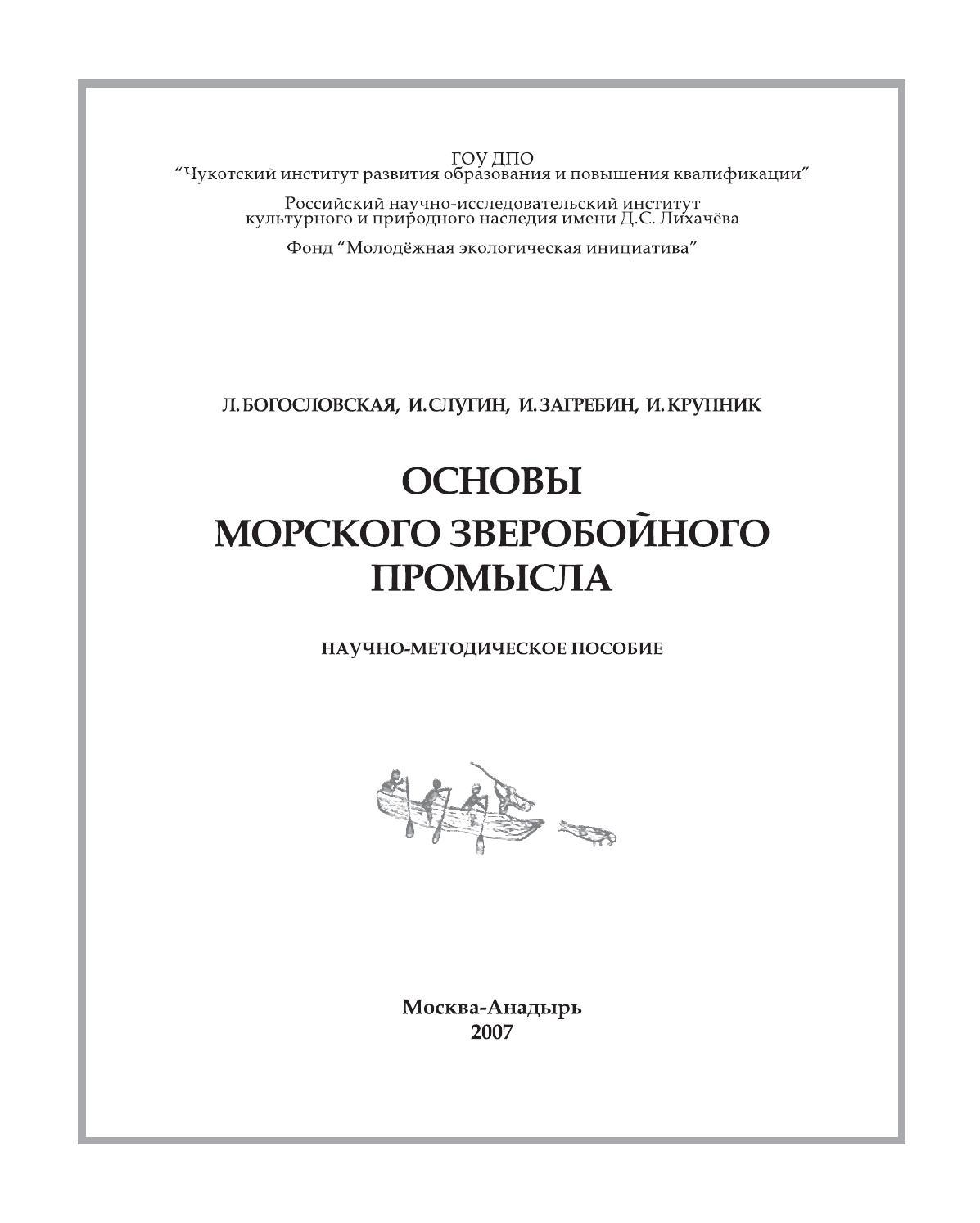 book Clinical Cancer Medicine: