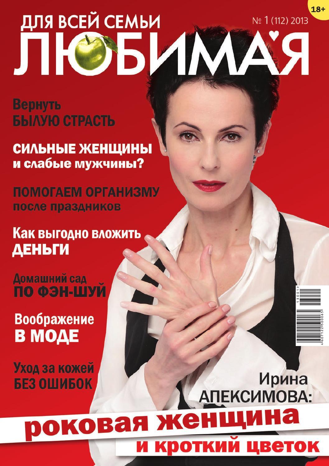 votknul-huy-do-samih-kishkov-porno-elegantnaya-dama-masturbiruet