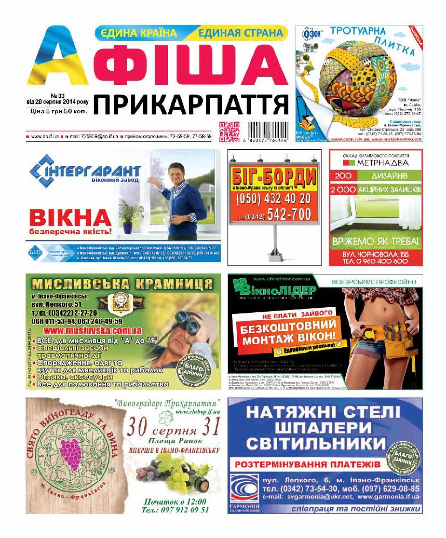 afisha637 (33) by Olya Olya - issuu 0effe192f5422