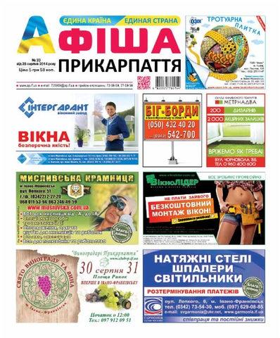 e2ec22b4bc15b7 afisha637 (33) by Olya Olya - issuu