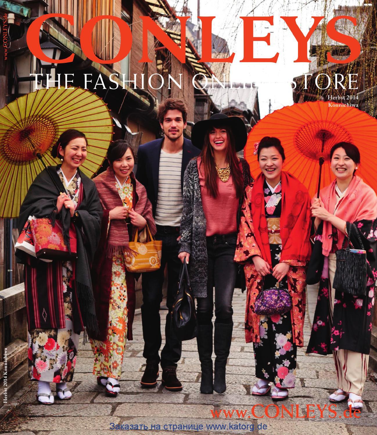 World Katorg Of Issuu Conleys By H14 Shopping UzpSVqMG
