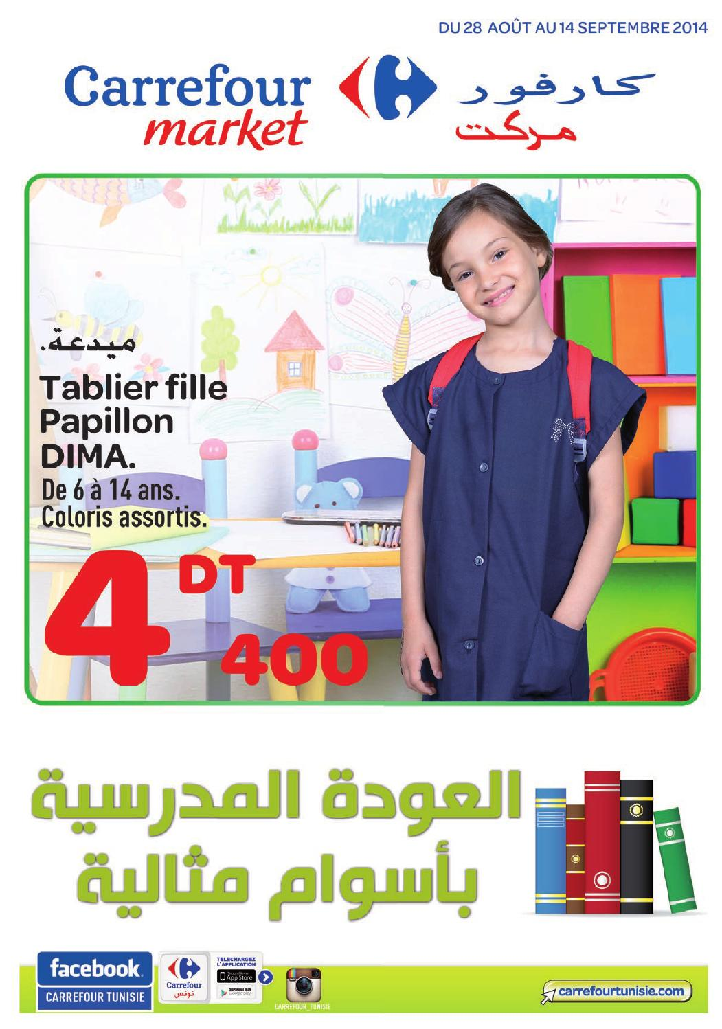 catalogue carrefour rentr e scolaire 2014 suite 2 by carrefour tunisie issuu. Black Bedroom Furniture Sets. Home Design Ideas