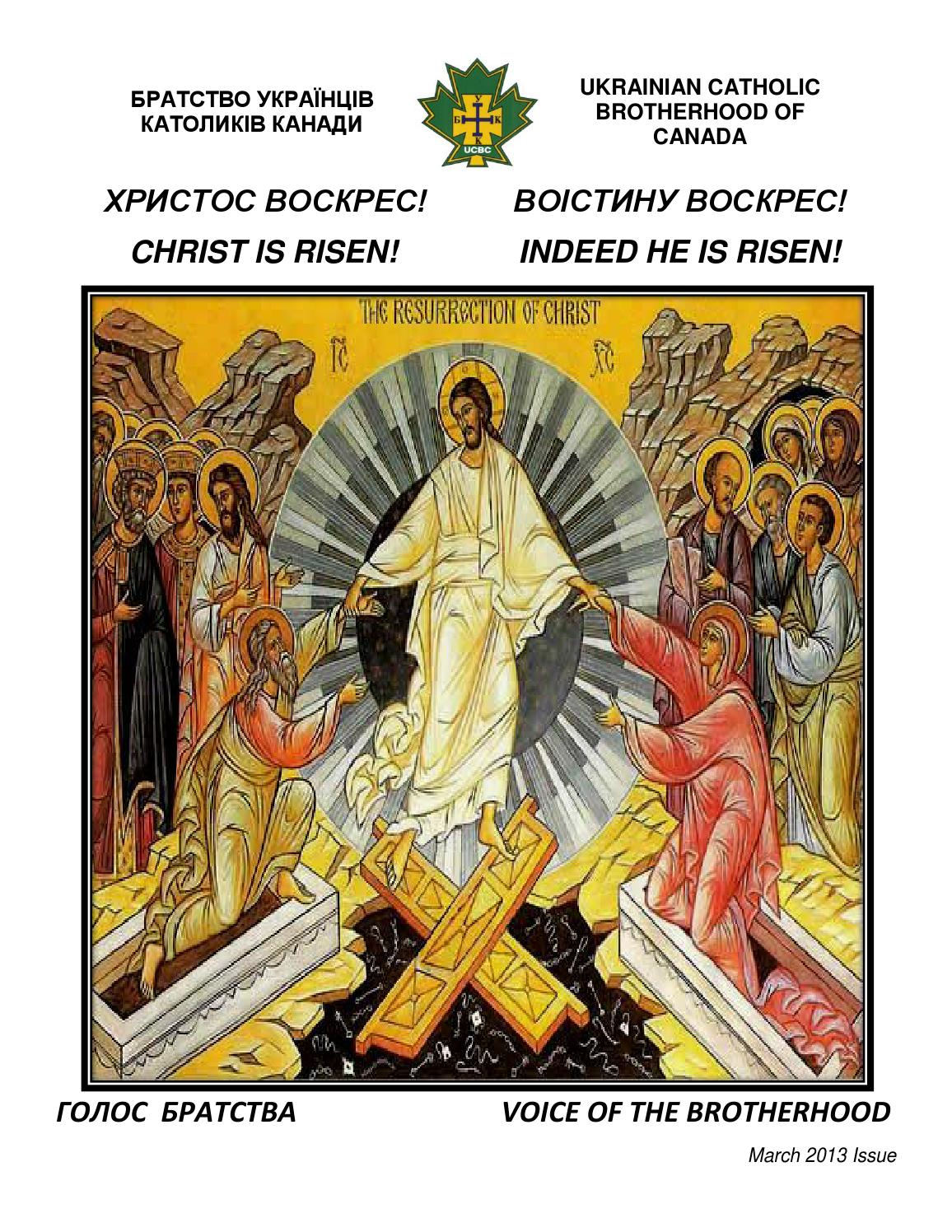 Catholic easter hymn planning guide 2013 array national ucbc holos bratstva easter 2013 by ucbc issuu rh issuu fandeluxe