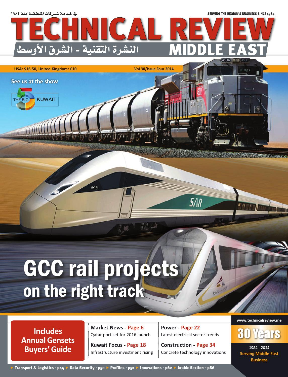 Technical Review Middle East 4 2014 by Alain Charles